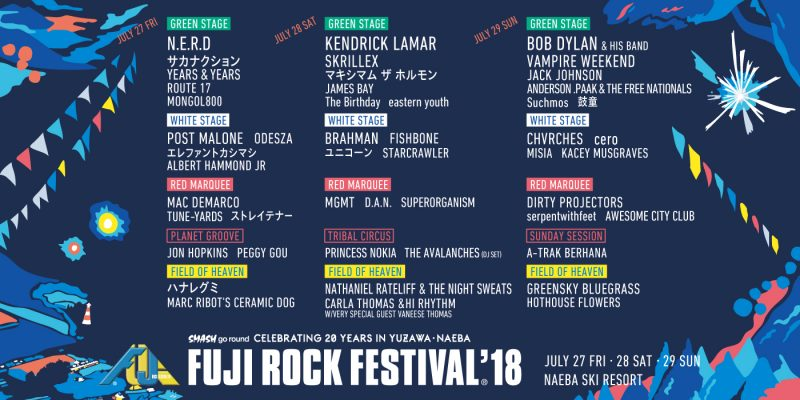 Fuji Rock 2018 – The one summer music festival you should not be missing