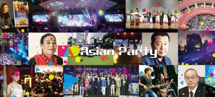 The Asian Party, Fukuoka