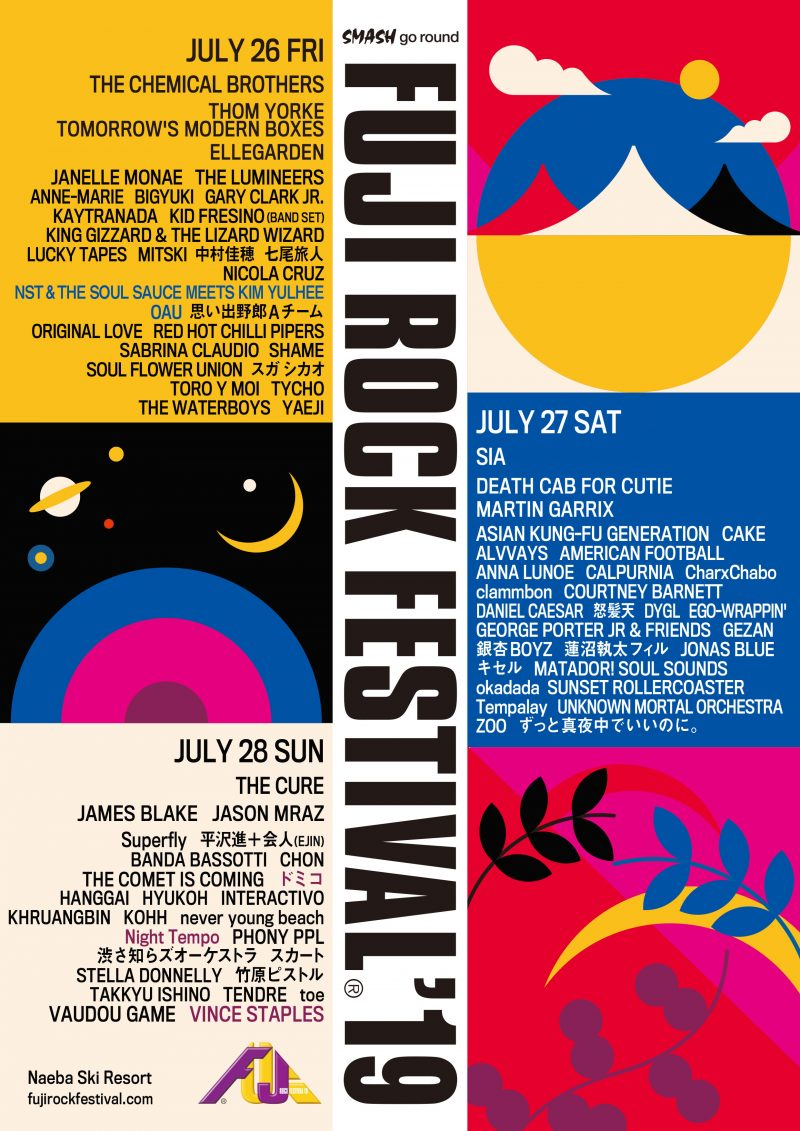 Fuji Rock 2019 tickets, now available on Peatix