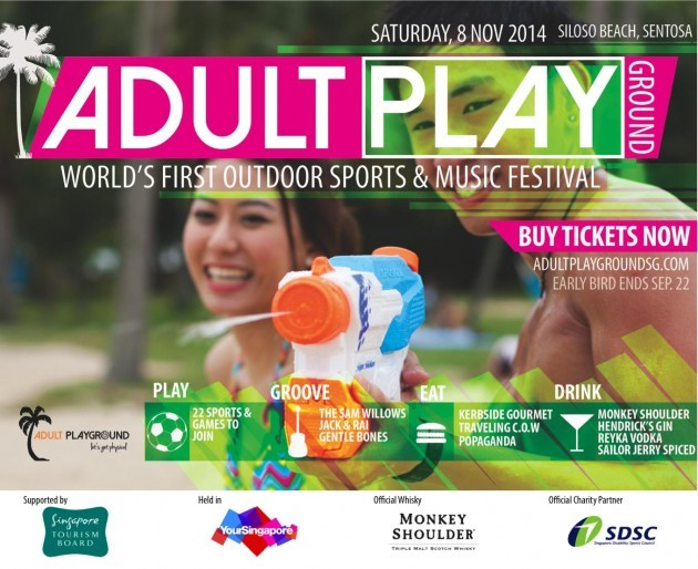 [GIVEAWAY] Win more tickets to the Adult Playground, let's get physical!