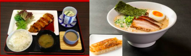 [Giveaway] Win a pair of tickets to a Japanese cooking class!